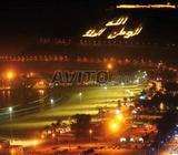 Appartement El Houda Agadir avec facilité paiement