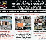 Tout le travail marocain à votre service