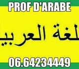 Cours de communication Arabe